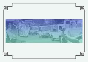 Auto Driver Scheme