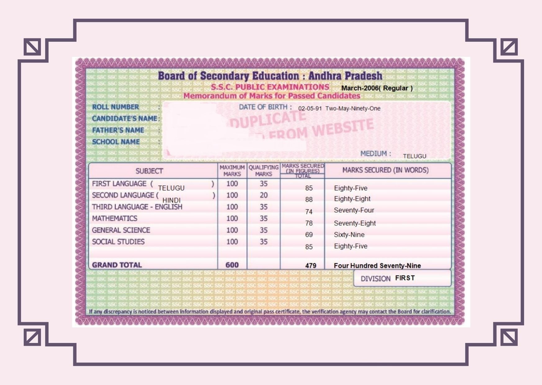 BSE Telangan TS SSC Memo Download