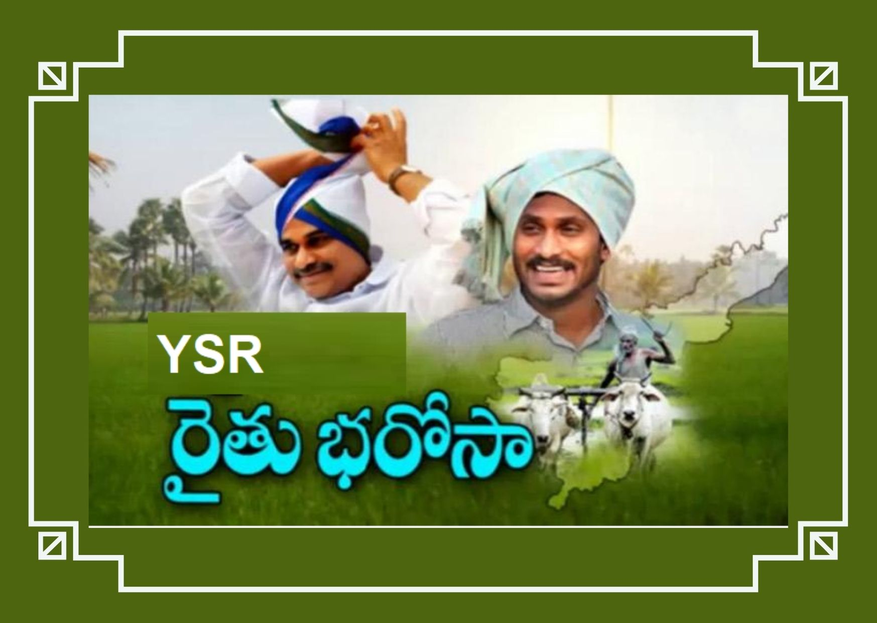 YSR Rythu Bharosa Status at barosa.ap.gov.in Beneficiary List