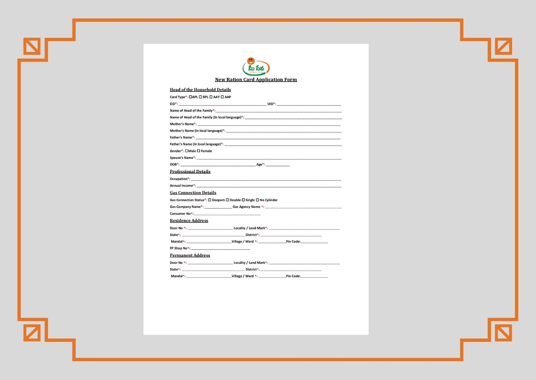 AP Ration Card Application Form PDF