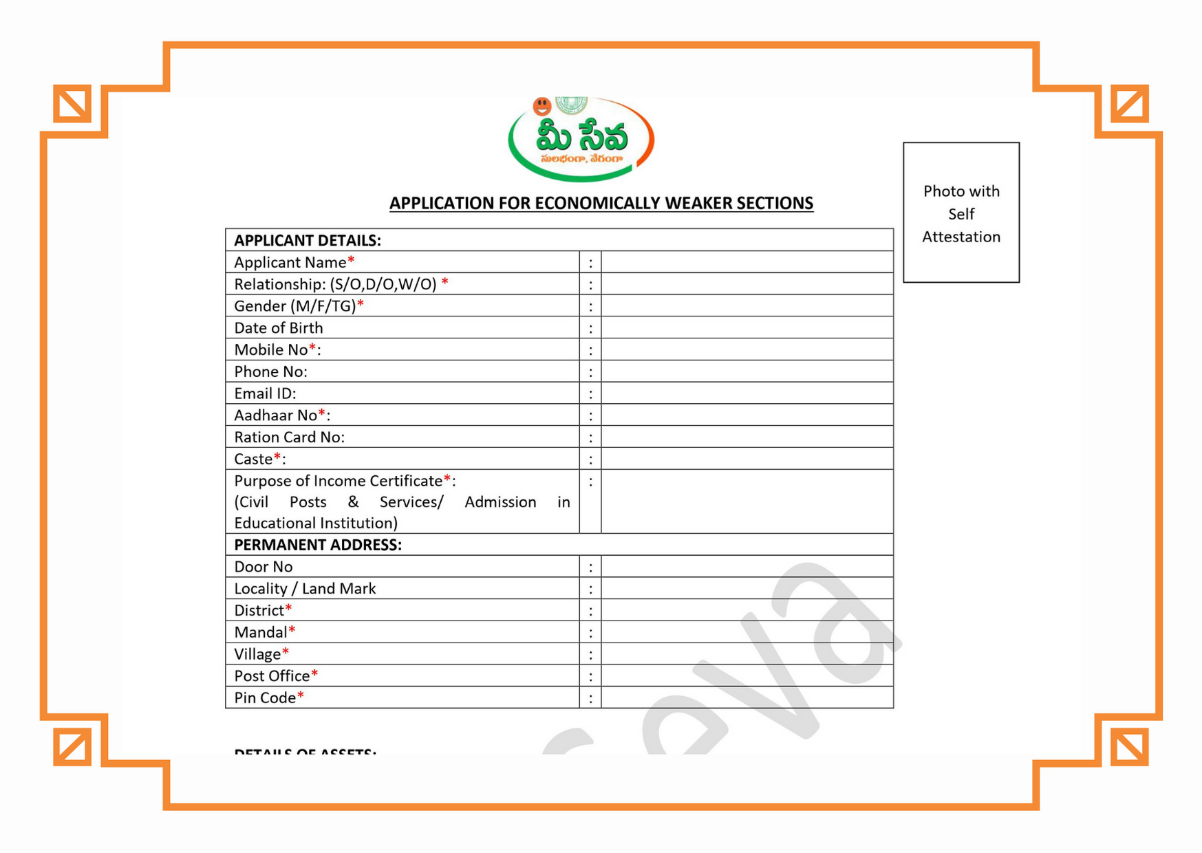 EWS Certificate Apply Online 2021 : EWS PDF Form Download