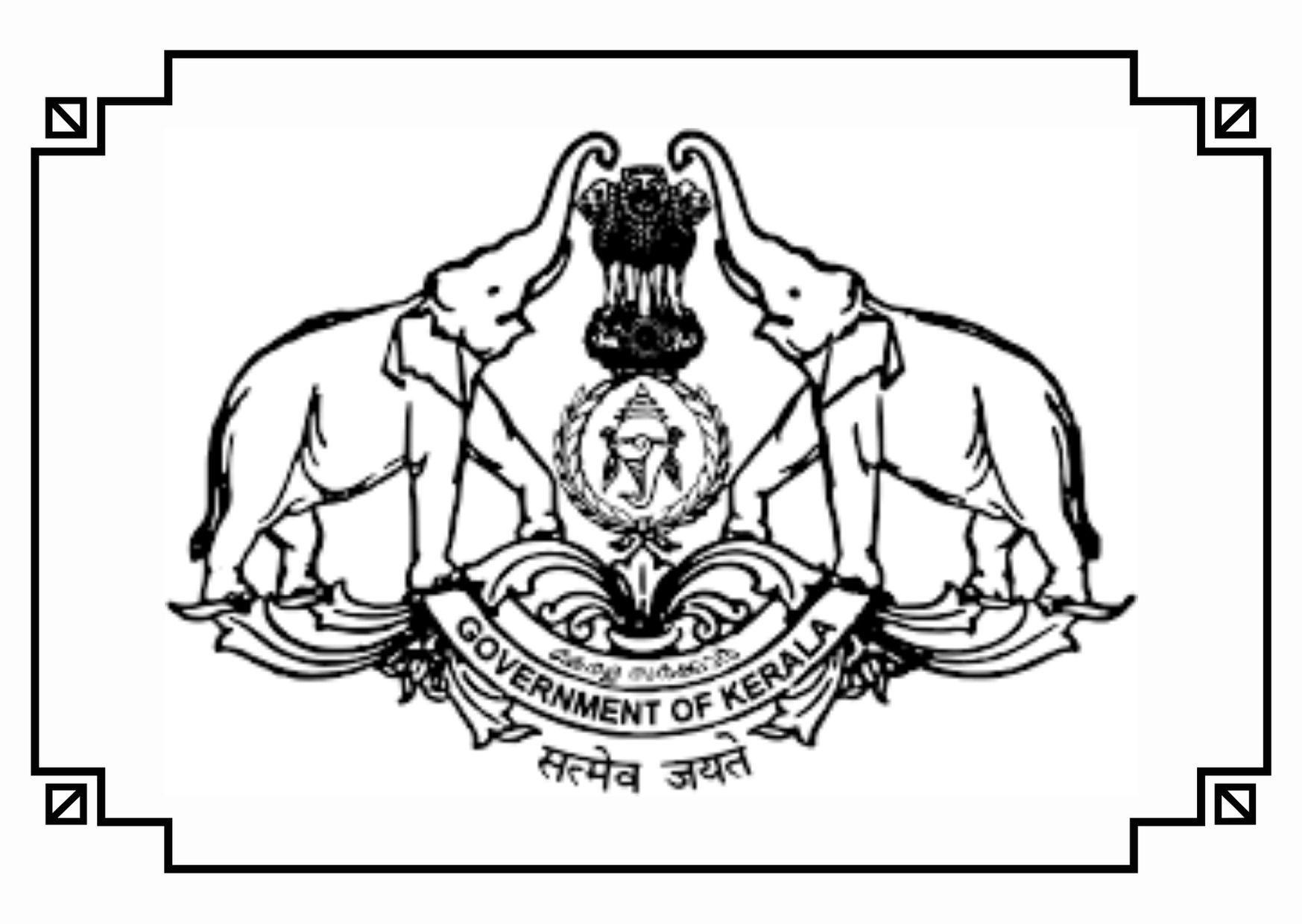 KTET 2021 May Notification Application Form @ktet.kerala.gov.in