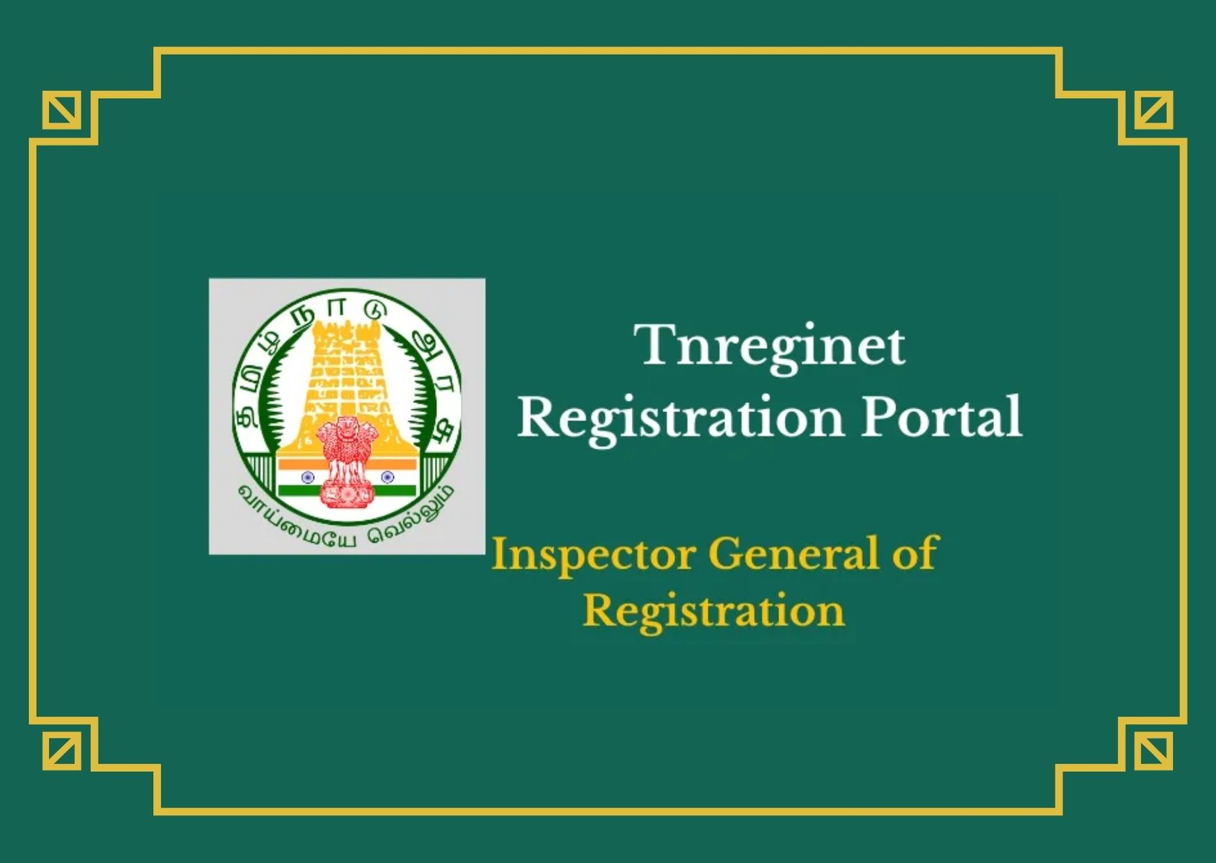 TNREGINET Inspector General of Registration (IGRS)