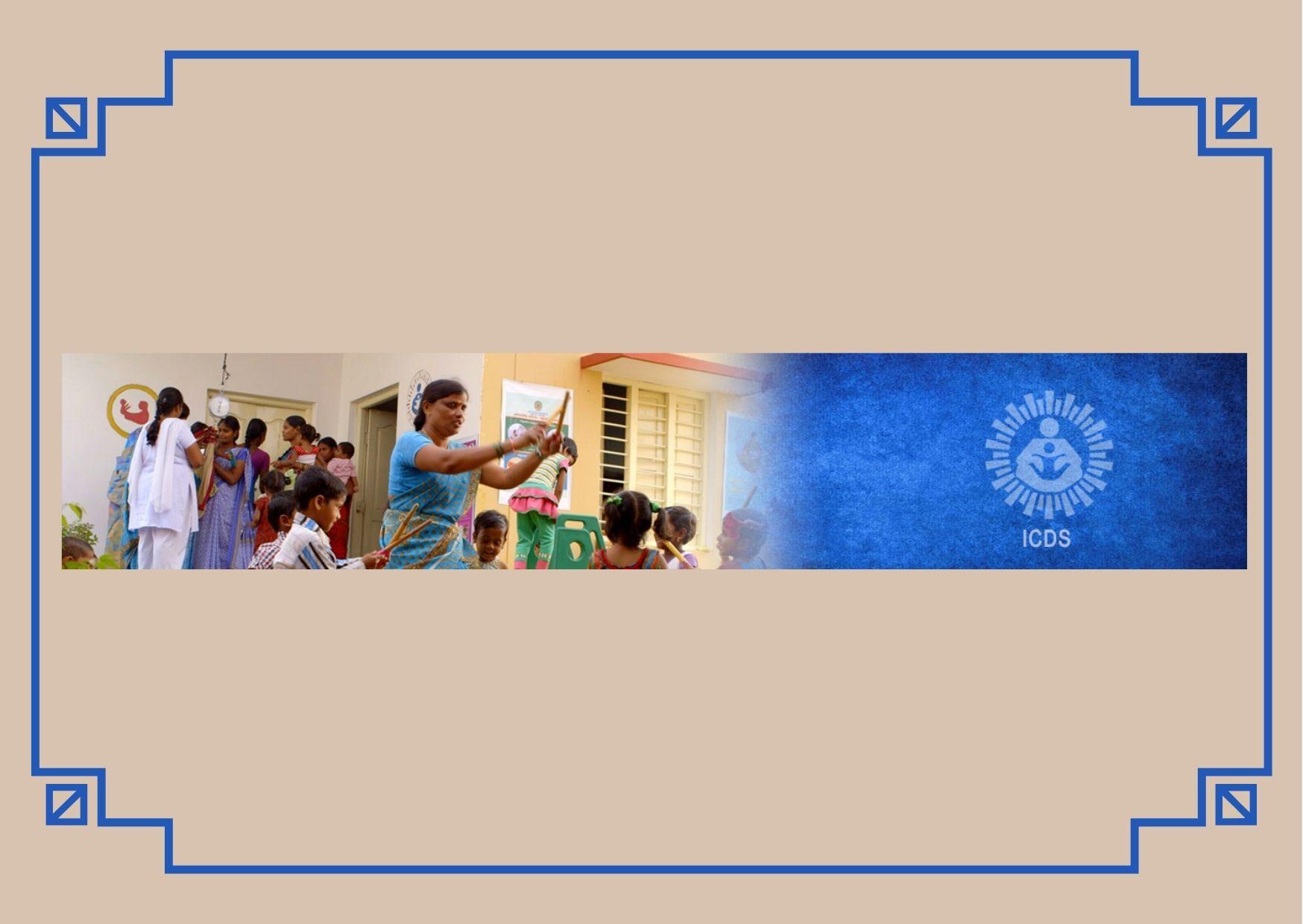 E Sadhana AP and Telangana Portal Login at ap.gov.in & tg.nic.in