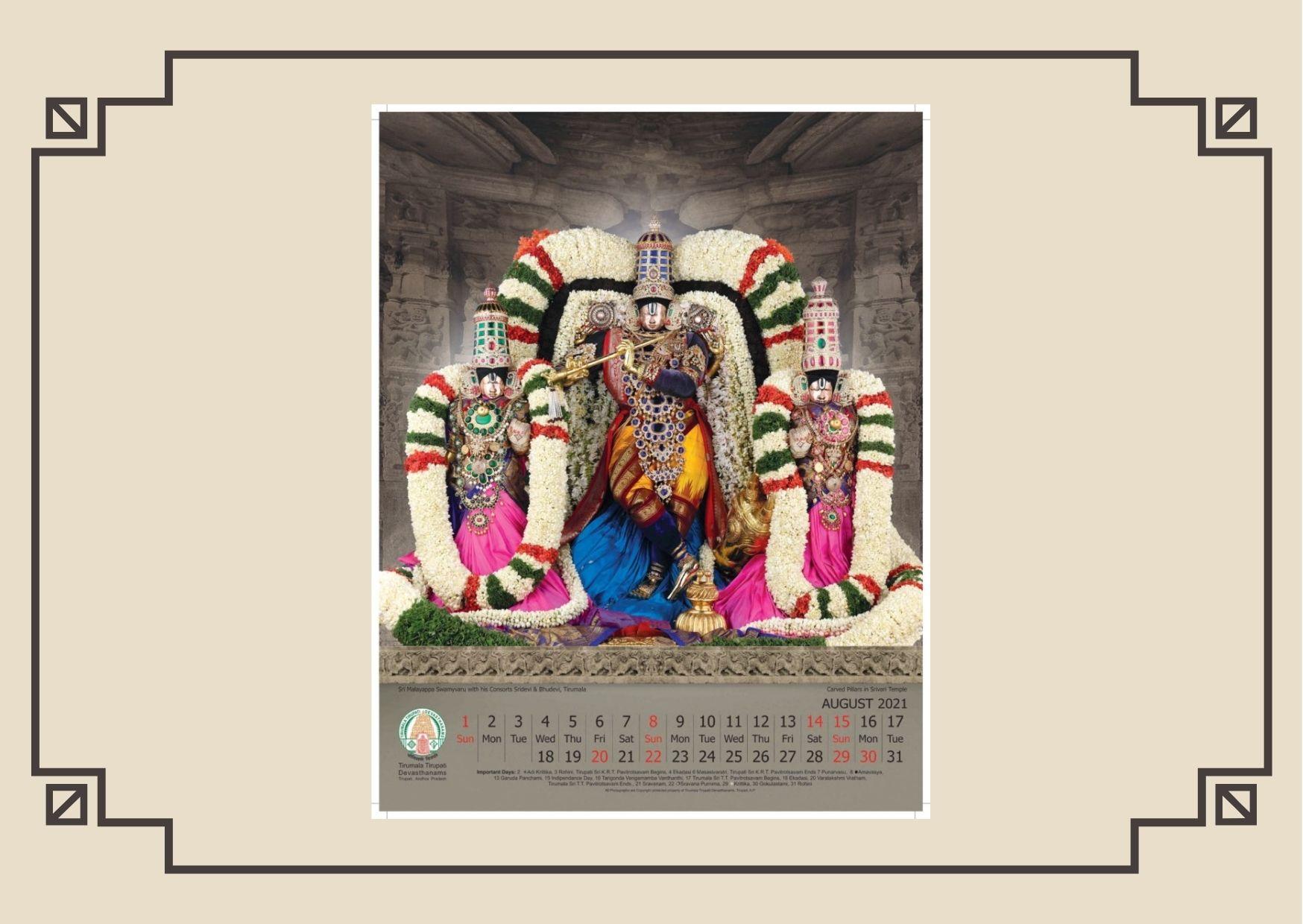 TTD Calendar 2021 PDF Download Online tirumala.org