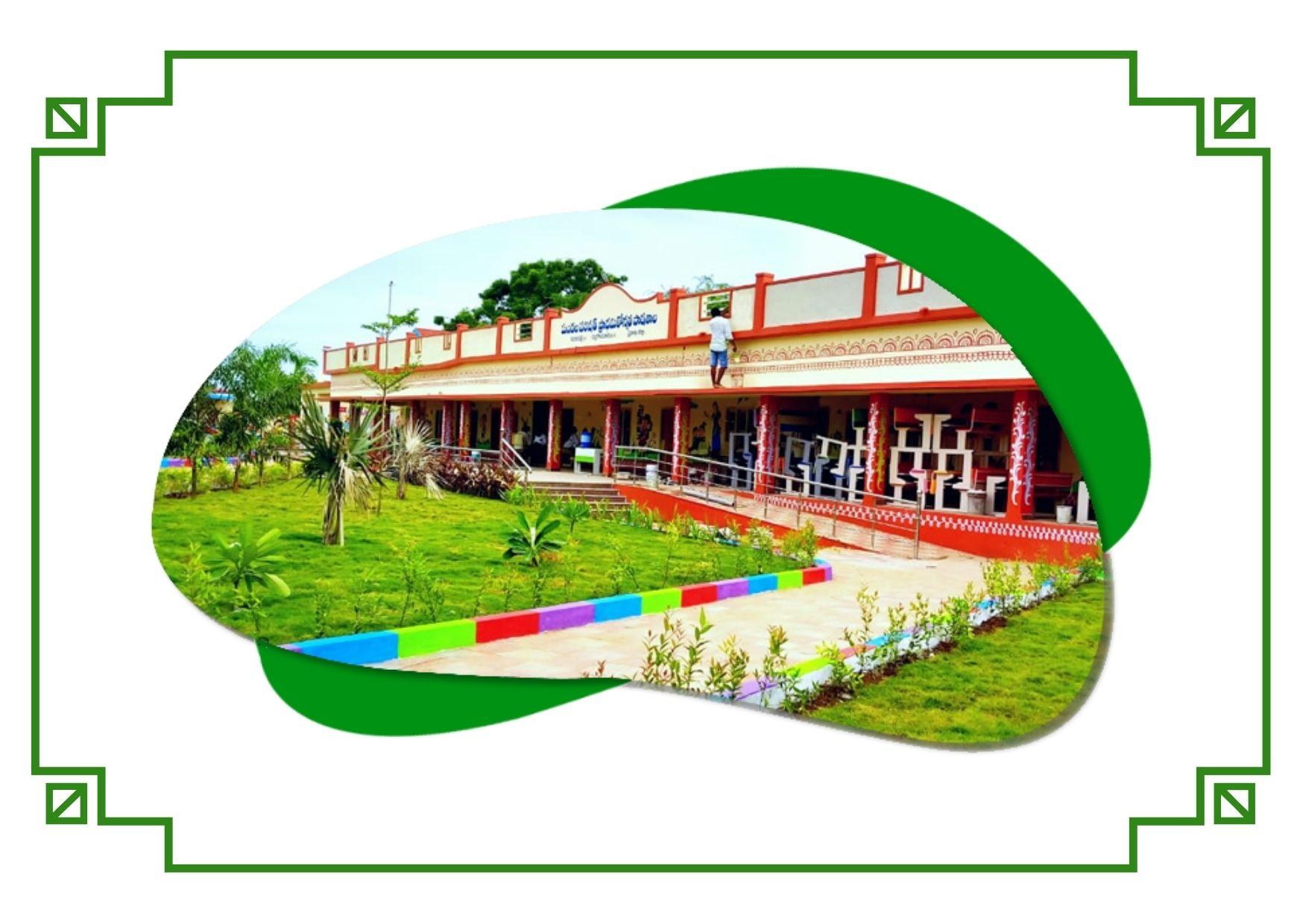 Manabadi Nadu Nedu